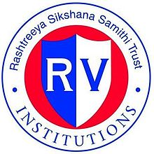 Direct Admission In RV College Of Engineering